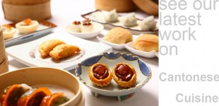 Cantonese/Hong Kong Cuisine photography 最新作品