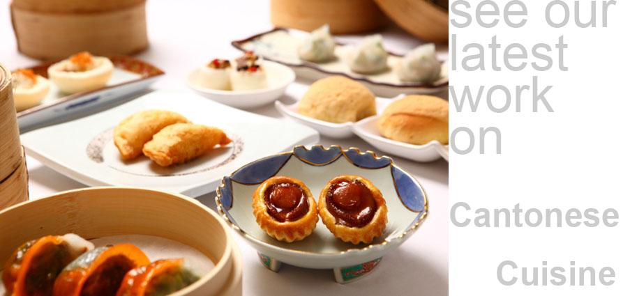 Cantonese/Hong Kong Cuisine photography 最新作品